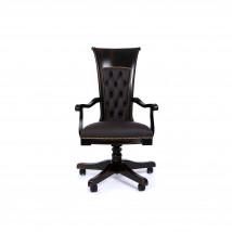 Fotel biurowy skórzany 3244